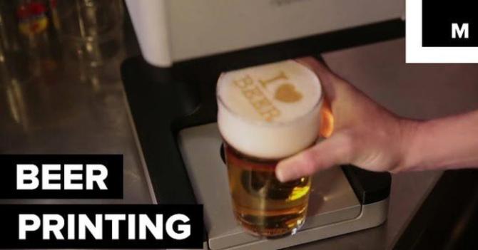 print beer_副本