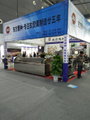 We took part in the 54th CIPM exhibition in Changsha