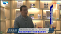 Our office TV show on Hubei TV