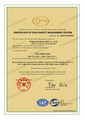 Congratulations to Our Products Have Passed the ISO22000 Certification!