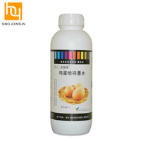 Egg Small character inkjet printing edible ink