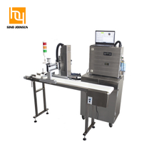 High-Speed Industrial Food Printer FP-511 (Basic)